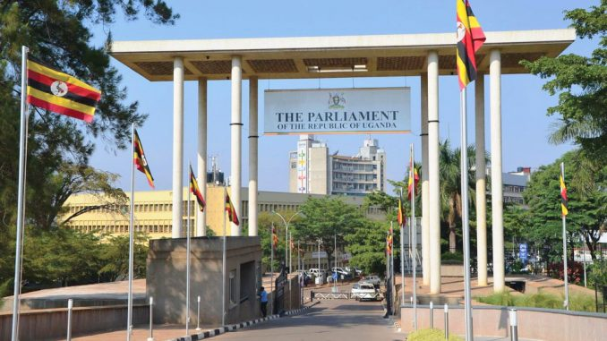 Ugandan parliament approves 2018/2019 financial year budget