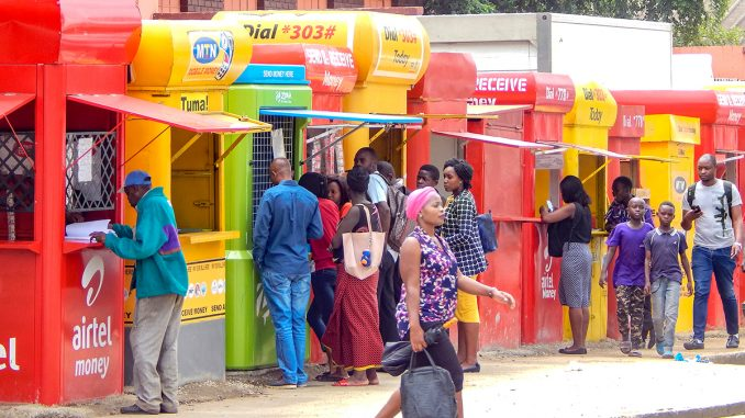 Police urges mobile money operators to hire guards