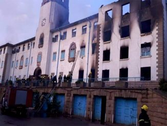 Makerere University main building fire