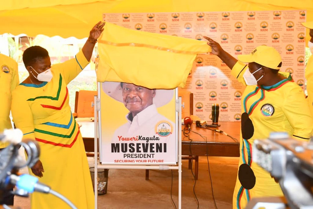 NRM unveils the official Campaign Portrait of its presidential candidate Yoweri Museveni
