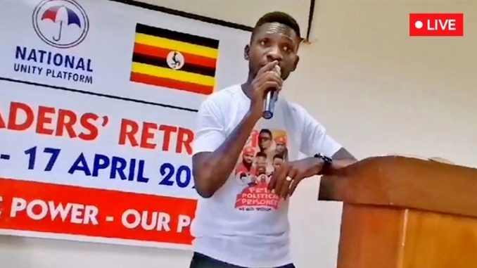 Bobi Wine cautions NUP leaders against living luxurious lifestyles